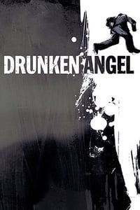 酔いどれ天使