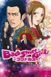 copertina serie tv Back+Street+Girls+-GOKUDOLS- 2018