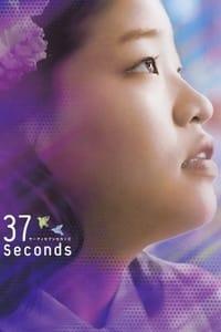 37 sekanzu (37 segundos) (2019)