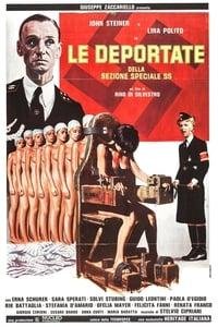 Les déportées de la section spéciale SS (1976)