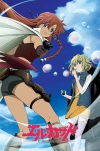 copertina serie tv El+Cazador+de+la+Bruja 2007