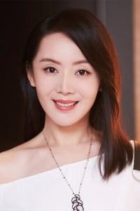 Che Yongli