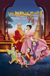 Le roi et moi (1999)