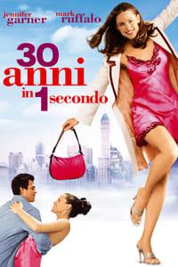 copertina film 30+anni+in+1+secondo 2004