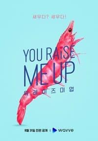 You Raise Me Up Season 1 Episode 8