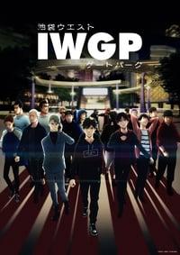 copertina serie tv Ikebukuro+West+Gate+Park 2020