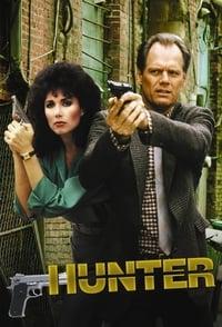 Rick Hunter, inspecteur choc (1984)