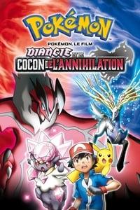 Pokémon, le film : Diancie et le cocon de l'annihilation (2015)