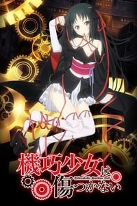 copertina serie tv Unbreakable+Machine-Doll 2013