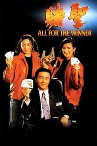 All For the Winner (1990)