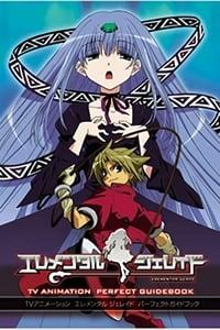 copertina serie tv Elemental+Gelade 2005