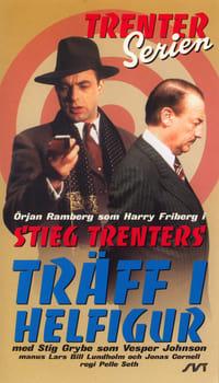 Träff i Helfigur (1987)