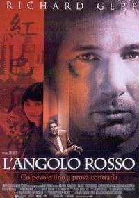 copertina film L%27angolo+rosso+-+Colpevole+fino+a+prova+contraria 1997