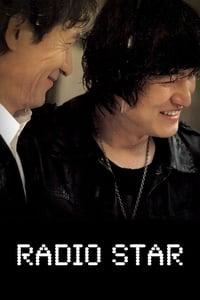Radio Star (2006)
