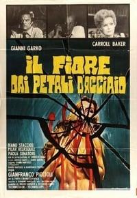 Il fiore dai petali d'acciaio (1973)
