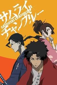 copertina serie tv Samurai+Champloo 2004