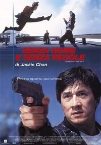 copertina film Senza+nome+e+senza+regole 1998