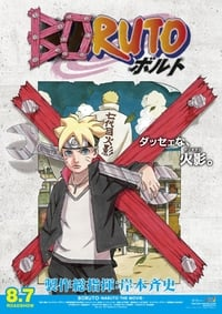 copertina serie tv BORUTO%3A+NARUTO+NEXT+GENERATIONS 2017