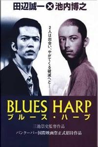 copertina film Blues+Harp 1998