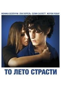 copertina film Un+%C3%A9t%C3%A9+br%C3%BBlant 2011