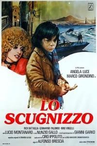 Lo scugnizzo (1979)