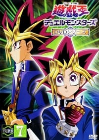 copertina serie tv Yu-Gi-Oh-Duel+Monsters 2000