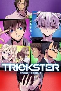 copertina serie tv Trickster 2016