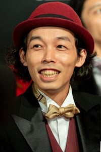 Shinichiro Ueda