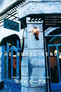 The Hotel Venus