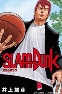 copertina serie tv Slam+Dunk 1993