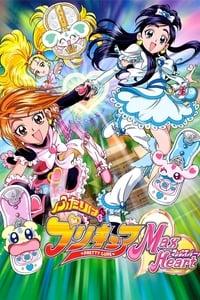 copertina serie tv Pretty+Cure 2004