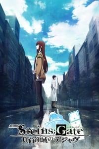 copertina film Steins%3BGate%3A+The+Movie+-+Load+Region+of+D%C3%A9j%C3%A0+Vu 2013