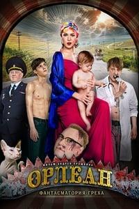 copertina film Orleans 2015