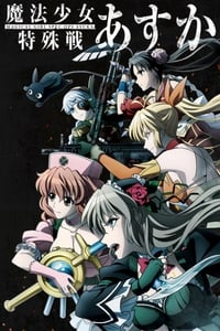 copertina serie tv Magical+Girl+Spec-Ops+Asuka 2019