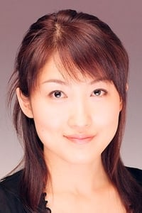 Naoko Sakakibara isProfessor Mikami