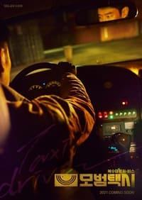 Taxi Driver Season 1