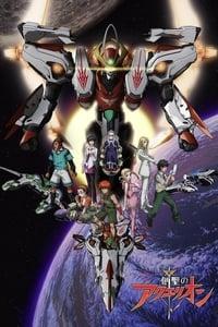 copertina serie tv Aquarion 2005