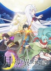 TSUKIMICHI -Moonlit Fantasy- (2021)