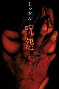 copertina film Ju-on%3A+Rancore 2000