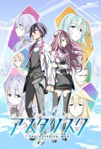 copertina serie tv The+Asterisk+War 2015