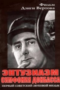 copertina film Entusiasmo+-+Sinfonia+del+Donbass 1931