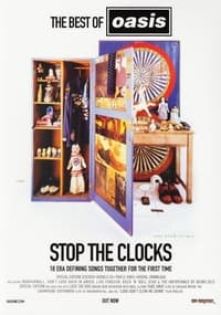 Oasis: Lock The Box