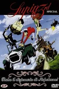 copertina film Lupin+III%3A+Ruba+il+dizionario+di+Napoleone%21 1991