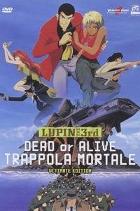 copertina film Lupin+III%3A+Trappola+mortale 1996