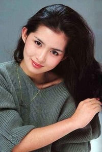 Yūko Kotegawa
