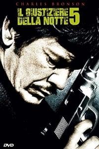 copertina film Il+giustiziere+della+notte+5 1994