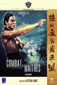 Le Combat des Maîtres (1976)
