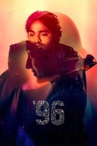 copertina film 96 2018
