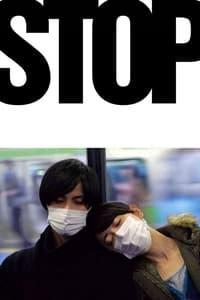 copertina film Stop 2015