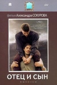 copertina film Padre+e+figlio 2003